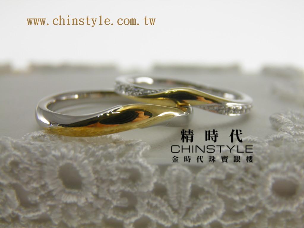 ふたりの幸せが続くように_金時代珠寶精時代CHINSTYLE Diamond