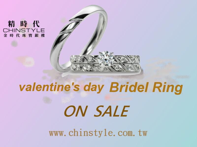 2016七夕情人節金時代.精時代CHINSTYLE Diamond wedding ring jewelry design
